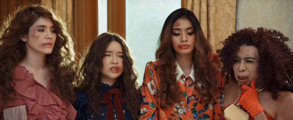 พจมาน สว่างคาตา (2020)